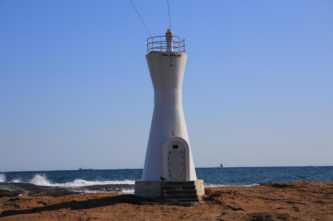 白浜港灯台(千葉県): 私の灯台...