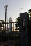 Nagaohana1